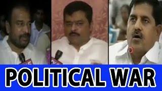 Cracks Within TDP Leaders in AP   Political War in Jammalamadugu   TV5 News