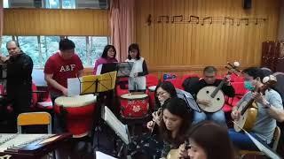 Publication Date: 2018-01-06 | Video Title: 初次練習: 雁落平沙 (2018年1月6日)