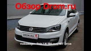 видео Характеристики, фото, отзывы и цены Volkswagen Polo 1.4 16V 5dr. Volkswagen