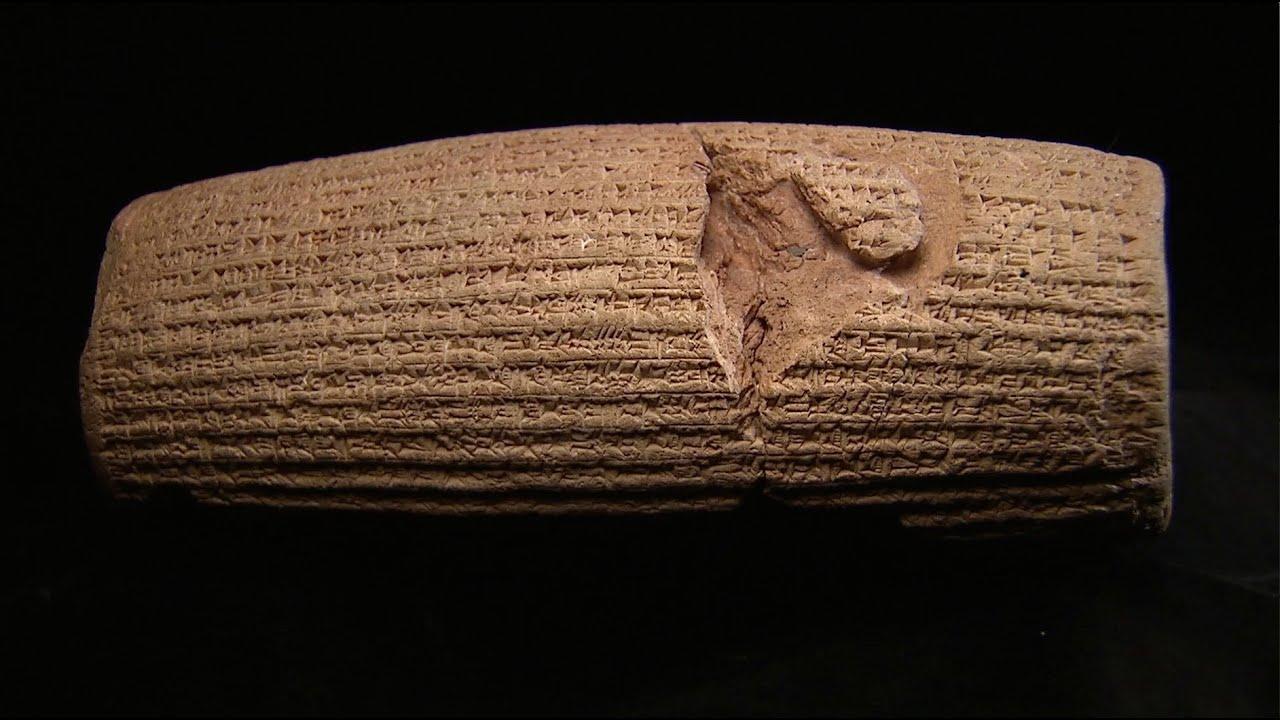 Mesopotamia | Common Core Social Studies Companion