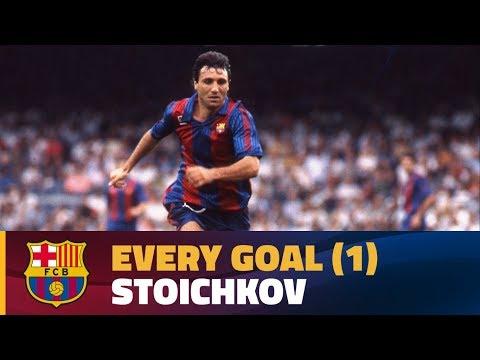 BARÇA GOALS | Hristo Stoichkov (1990-1993)
