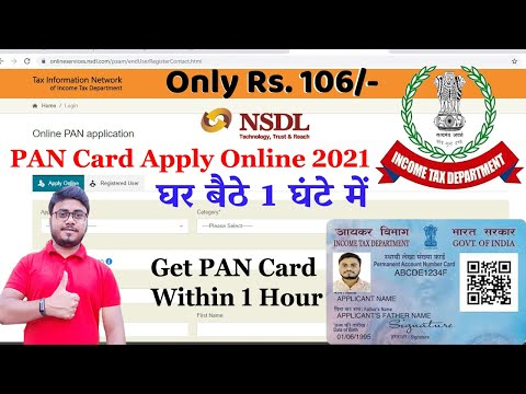 How To Apply PAN Online 2020 | Get PAN Card Within 1 Hour Full Process 💻 (Permanent Account Number)