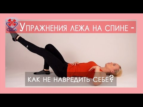 Поясничный, грудной, шейный остеохондроз: видео  с упражнениями