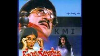 Hendthighelbedi Kannada Full Movie New Releases | Kannada Action Movie | 2016 Upload HD