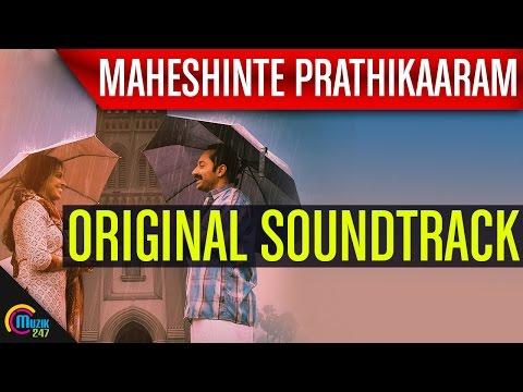 Maheshinte Prathikaram OST| Original Soundtrack | Bijibal | Fahadh Faasil |