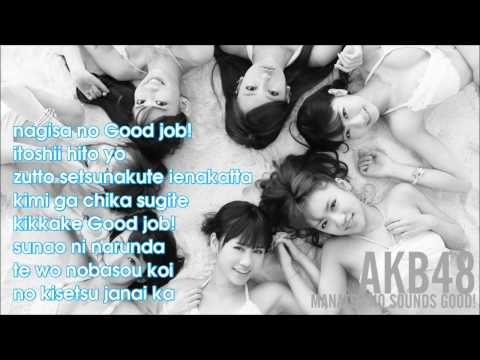 AKB48 Manatsu no Sounds good! 真夏のSounds good! ~Karaoke~