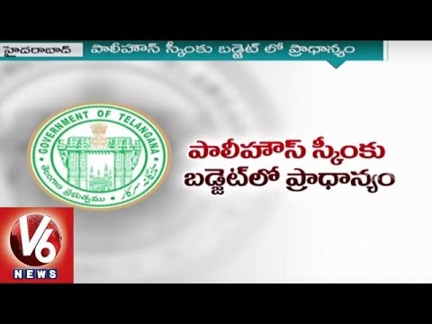 Telangana Government concentrate on PaliHouse Agriculture | Budget Session | V6 News