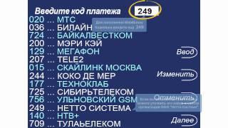 Новости WebMoney: Пополнение через банкоматы ВТБ24