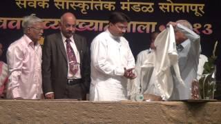 Swagat Anand Pimpalkar, Vykhyan Mala, The Laxmi Co op Bank, Solapur 010120133