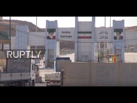 Iraq: Iran re-opens border crossings with Iraq-Kurdistan region
