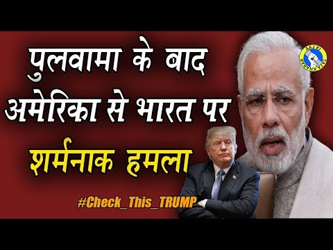 After Pulwama, American Media attack on India | AKTK