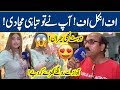 *OMG* This Man Will Shock You With His Melodious Voice | Bhoojo To Jeeto