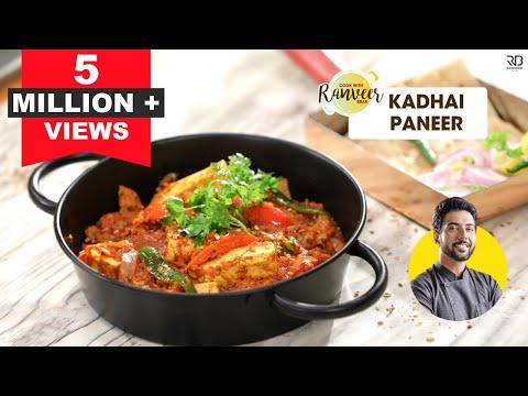 Kadhai Paneer   कढ़ाई पनीर   Chef Ranveer Brar