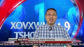 Breaking News, Missing Hmong man in Fresno, CA