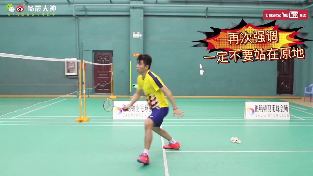 羽毛球比赛视频_羽毛球比赛发一号区要点 - YouTube