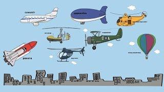 Транспорт для детей.Развивающий мультик. Как нарисовать самолёт, вертолёт, ракету и др.(В этом видео мы вам покажем развивающий мультик для детей про воздушный транспорт. Как нарисовать самолёт,..., 2015-11-12T10:28:16.000Z)