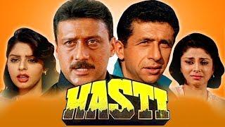 Hasti