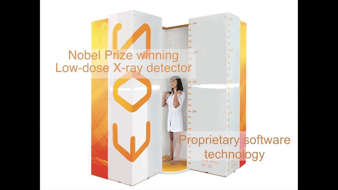 NEW X-RAY BIPLANE IMAGING (EOS)   Bangkok Hospital - YouTube