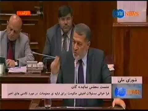 Defense Minister Besmeallah Muhammadi In Parliament