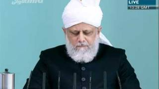 Urdu Friday Sermon 4th March 2011 Ultimate triumph of divine communities - Islam Ahmadiyya
