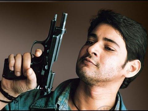 Pokiri Movie Song With Lyrics  - Jagadamae (Aditya Music) - Mahesh Babu ,Ileana
