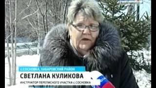 Вести-Хабаровск. Село без невест