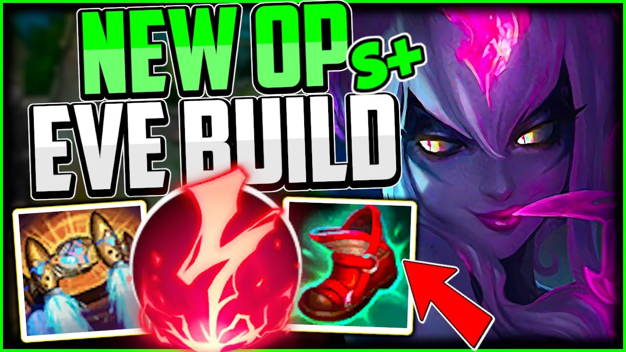 How to Play Evelynn PERFECTLY in Season 11 & HYPER CARRY! [NEW OP EVELYNN BUILD] - League of Legends
