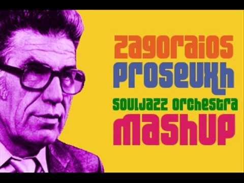 The Souljazz Orchestra feat. Zagoraios - Proseuxh(Matina Sous Peau mashup) mp3
