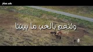اخى سوف تبكى عليك العيون رامى محمد _ بدون موسيقى
