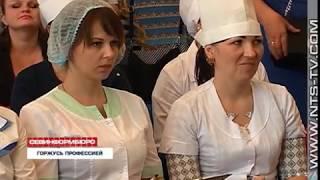 16.05.2018 В Севастополе выбрали лучших медицинских сестёр