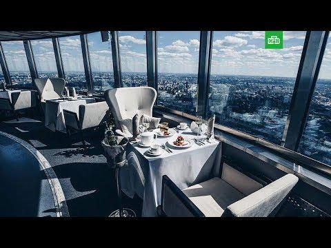 Легенды Останкинской башни: Ресторан «Седьмое небо»