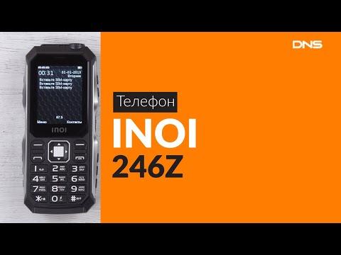 Распаковка телефона INOI 246Z / Unboxing INOI 246Z
