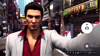 Yakuza 6 Quick Play