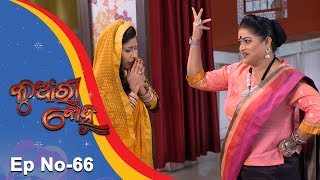 Kunwari Bohu | Full Ep 66 | 22nd Dec 2018 | Odia Serial – TarangTV