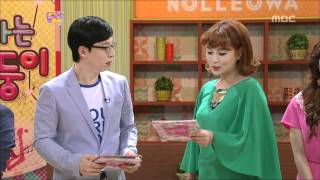 Video Come To Play, Twins, #02, 쌍둥이 스페셜 20120507 download MP3, 3GP, MP4, WEBM, AVI, FLV April 2018