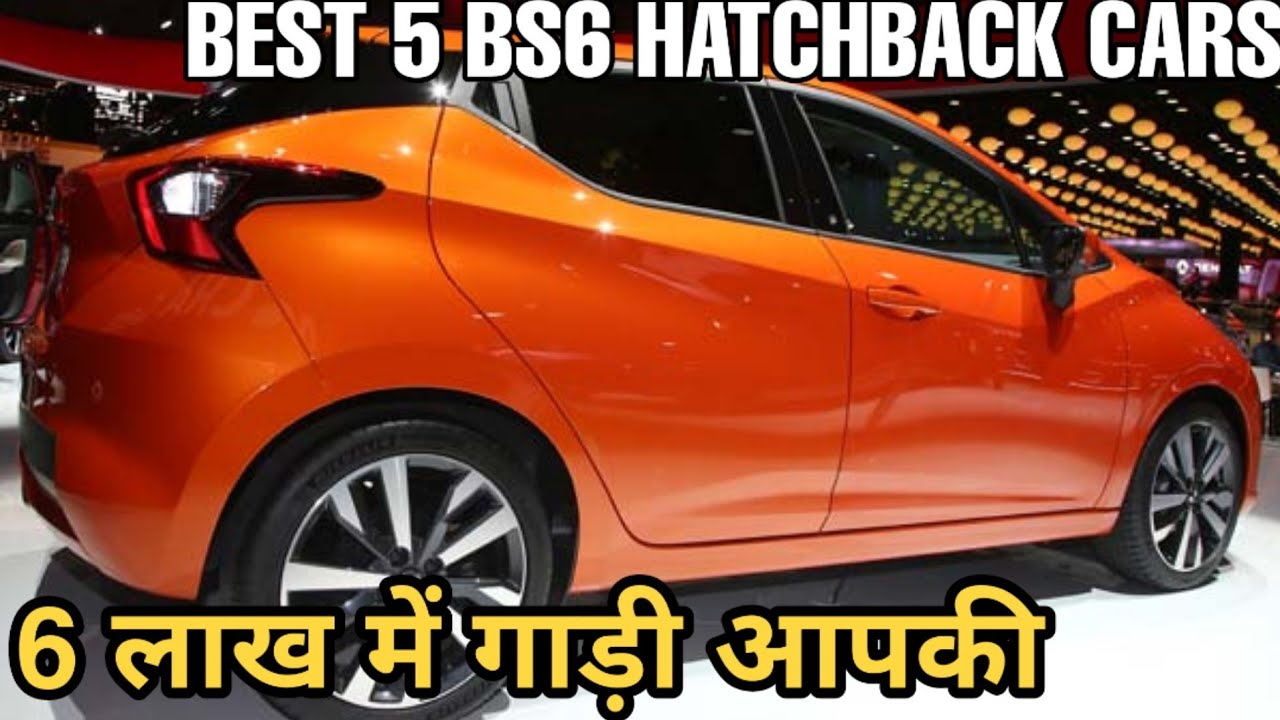 5 BEST BS6 HATCHBACK CARS IN INDIA 2020 UNDER 6 LAKH | HATCHBACK CARS | PRICE & FEATURES 🔥🔥