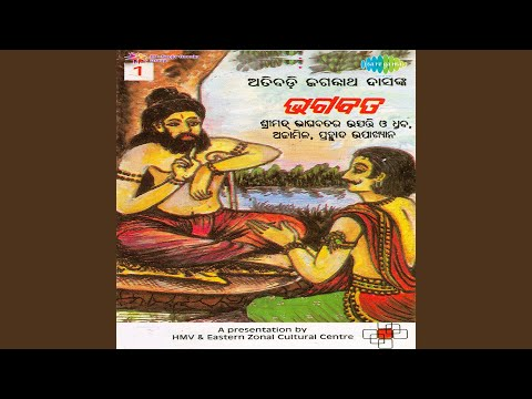 BhagabataOriya Chapter 6 and 7