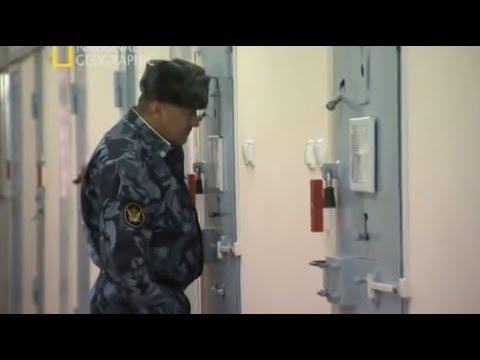 Самая страшная тюрьма в России на 2019 год