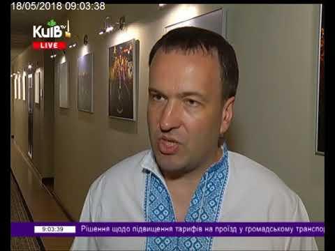 Телеканал Київ: 18.05.18 Столичні телевізійні новини 09.00