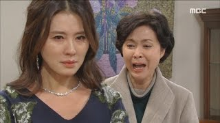 Geum Bo-ra apologize for one´s fault 20170226