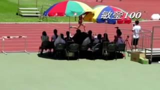 24-7-16恩格斯田徑比賽_開平商會