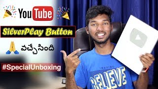 YouTube SilverPlay Button 🔥🔥 Special Unboxing With my Mother || Telugu Tech TV