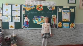 Макарова Анастасія 3 А клас. Перший урок «Це наше і це твоє».