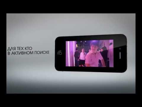 самые самые татарские знакомства
