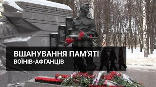 видео У Полтаві вшанують пам'ять жертв війни