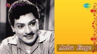 Anbu Enge | Mele Parakum Rockettu song
