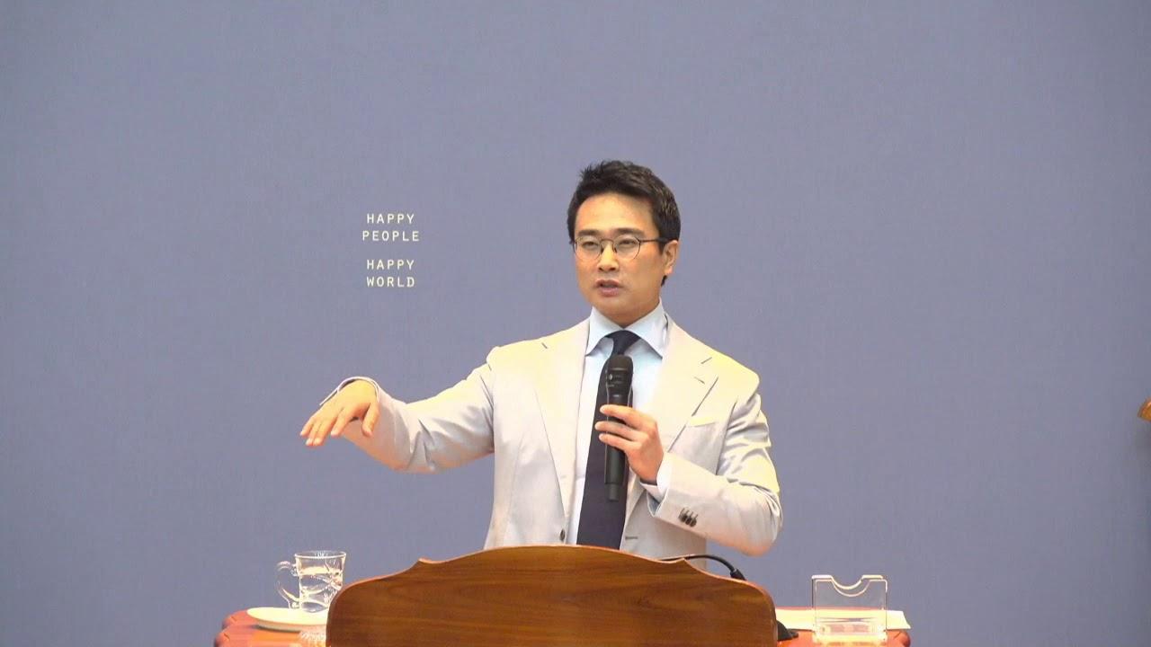 2019년 10월 4일 특별금요성령집회(전도와 영적전쟁)