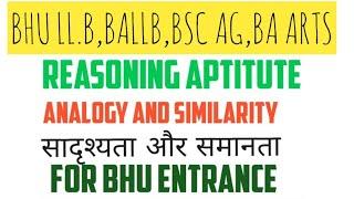 REASONING CLASS BASICS FOR BHU ENTRANCE #BHU BSC AGRI,#BHU BA ARTS ,#BHU MA ENTRANCE