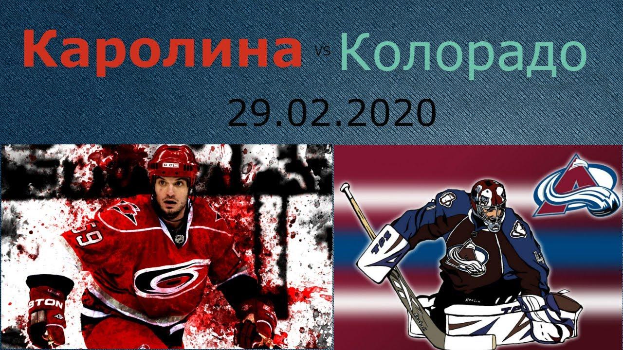 Ставки на спорт прогнозы на сегодня хоккей youtube Новоалтайск