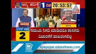 Lawyer Venugopal Reacts On Supreme Court Hearing On Rebel MLA's Plea